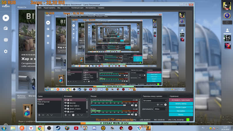 CSGO Прохождение 720 HD Counter-Strike Global Offensive