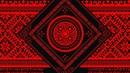 ИСТОРИКО ХРОНОЛОГИЧЕСКИЕ И ФИЛОСОФСКИЕ СКАЗАНИЯ ВЕДИЧЕСКОГО ЗНАНИЯ СЛАВЯНСКОГО НАСЛЕДИЯ
