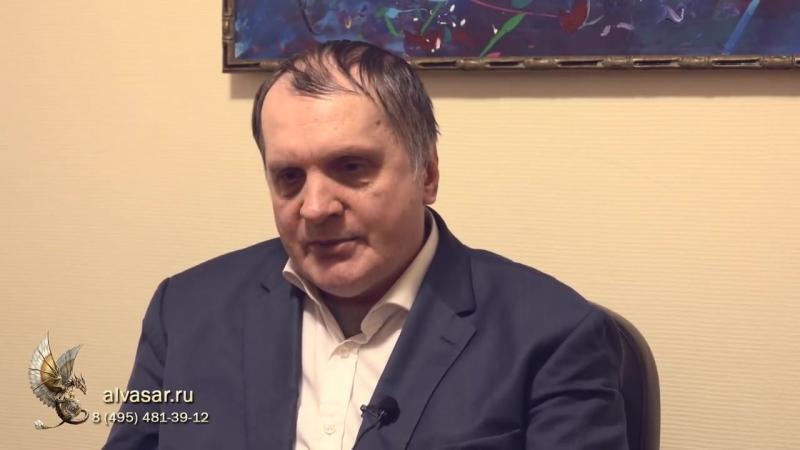 ЛАБИРИНТ _ Инфернальный мир - Сергей Салль