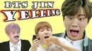 방탄소년단 防弾少年団 BTS Jin Yelling Kpop VGK