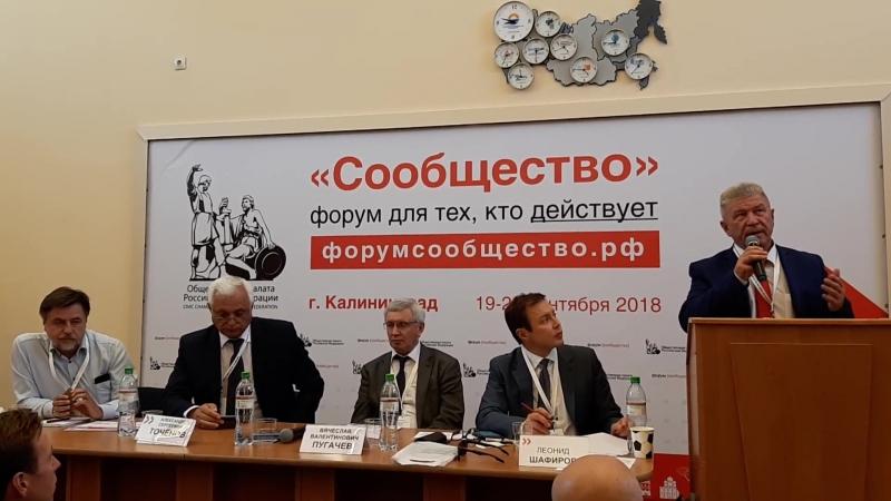 Выступление главы администрации муниципального образования Мамоновский городской округ Олега Шлык на Форуме Сообщество Север