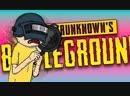 🎮 PlayerUnknown's Battlegrounds - Стрим ПУБГ ПАБГ PLAYERUNKNOWNS BATTLEGROUNDS PUBG live STREAM.🎮