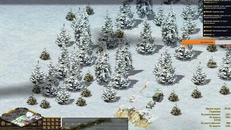 Блицкриг 1 сетевая игра