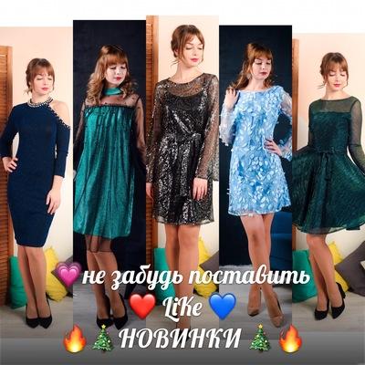 Марианна Счастливцева