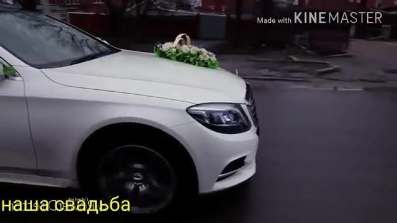 Цыганская свадьба Василий и Светлана клип 2 Ростов gipsy wedding