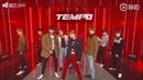 181111 EXO 엑소 - Tempo SBS Inkigayo