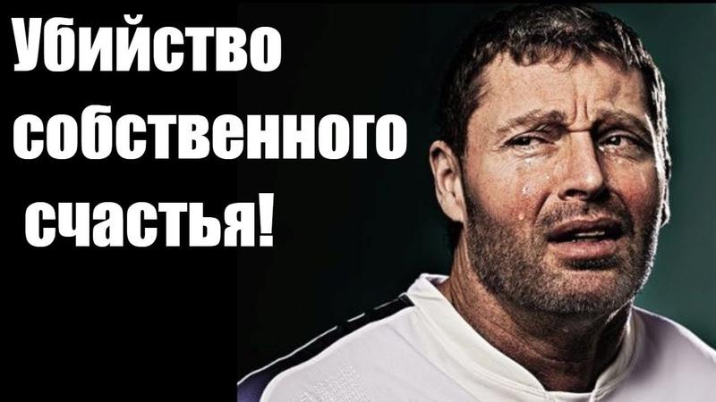 Юрий Спасокукоцкий • Уничтожаешь свое здоровье и счастье?! Отказ от ЗОЖ и фитнеса опасен!