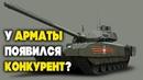 У российского танка Т-14 Армата появился китайский конкурент