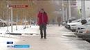 Снова гололед местами в Башкирии похолодает до 15 градусов