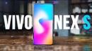 🔥 Обзор Vivo Nex S Будущее смартфонов в опасности