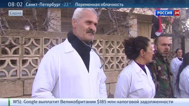 Новости на Россия 24 • Представители западных СМИ посетили освобожденную Сальму