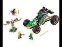 Construction Lego 70755/LEGO Ninjago - Le buggy de la jungle/France