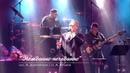 Александр ДОБРОНРАВОВ - НЕЖДАННО-НЕГАДАННО | Юбилейный концерт, Вегас Сити Холл, 2018