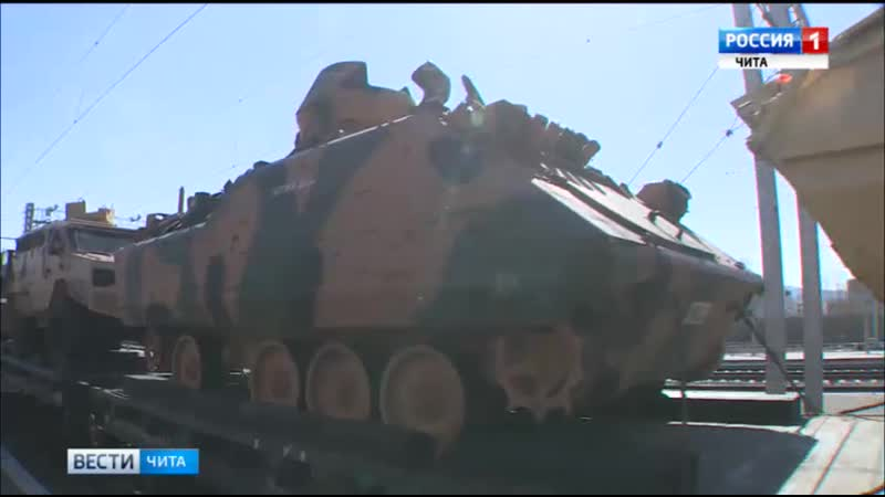 01.04.2019 Вести-Чита Военный эшелон с техникой и оружием боевиков из Сирии прибыл в Читу