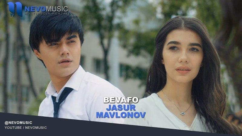 Jasur Mavlonov - Bevafo | Жасур Мавлонов - Бевафо