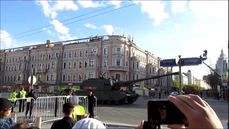 Парад Победы. Москва, 2018. Колонна САУ Коалиция-СВ