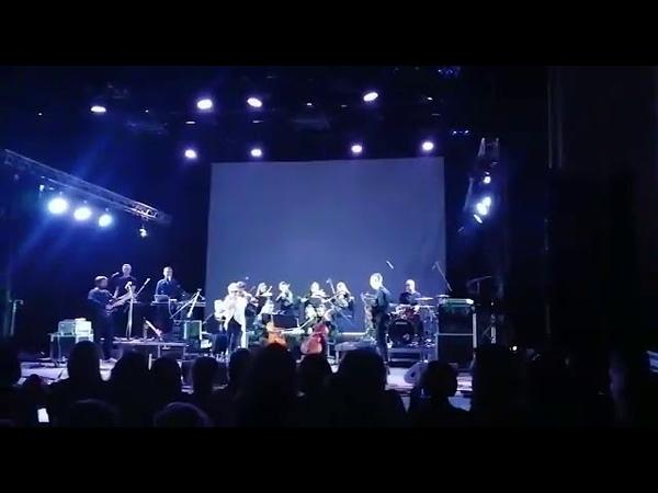 Сурганова и Оркестр Осеннее шоссе