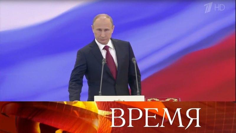 Инаугурация президента пройдет 7 мая по устоявшемуся сценарию.