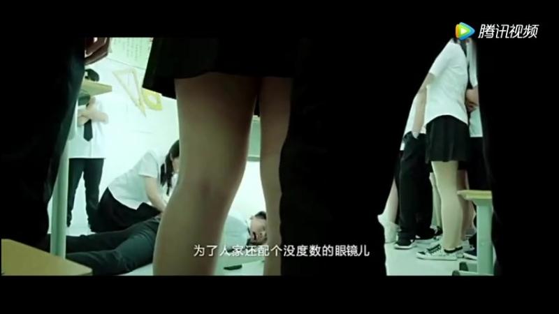 男子 在 班 上 公开 美女 班 花 的 秘密 , 结果 被 美女 咬 了 一 口.mp4