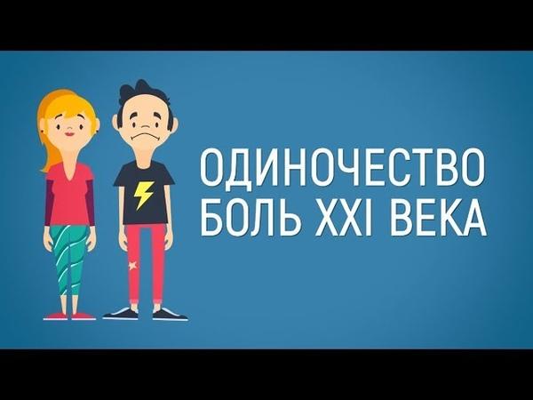 Анимированное видео