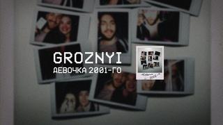 GROZNYI - Девочка 2001-го (ПРЕМЬЕРА КЛИПА 2019 4K)