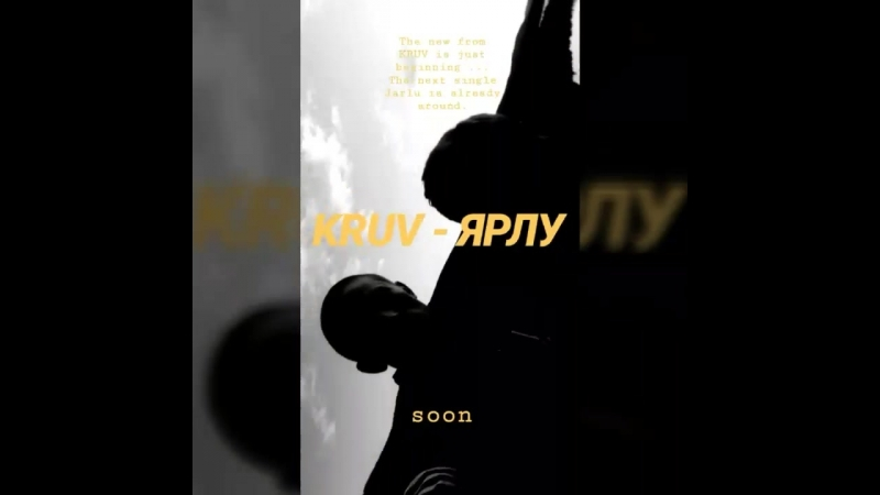 Kruv new single