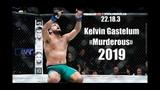 Kelvin Gastelum -
