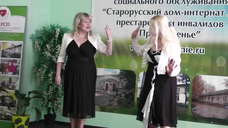 Е. Королева и Т. Артамонова- Давай пожмем друг другу руки