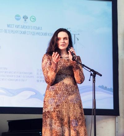 Валерия Цуканова