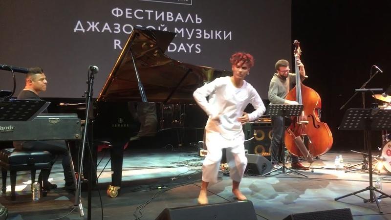 Sasha Mashin Quintet Alina Sokulska The Hidden Voice