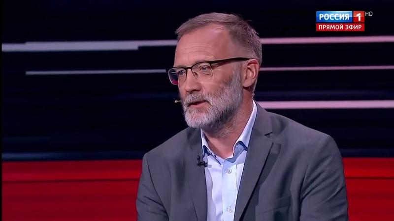 Сергей Михеев Либералы в бешенстве от Побед России