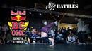 Eldro vs Wen | Red Bull BC One Geneva Cypher 2017 | Final
