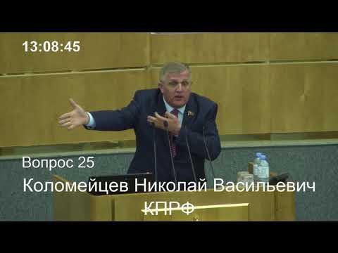 Депутат Коломейцев о многочисленных вопиющих нарушениях на выборах