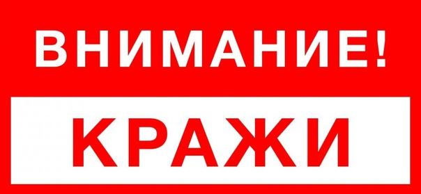 Уважаемые дачники Московской области!