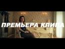 СКОРО - Artik Asti - Невероятно (Viktor Alekseenko KD Division Remix)