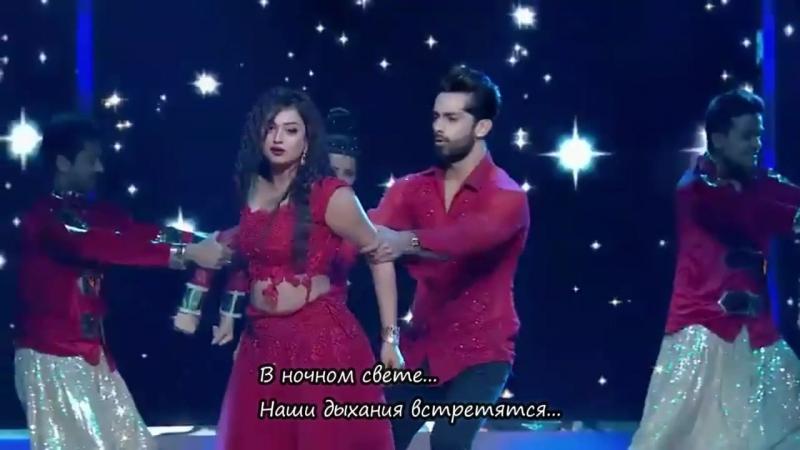 Zindagi Ki Mehek. Hot dance. Zee Tv India