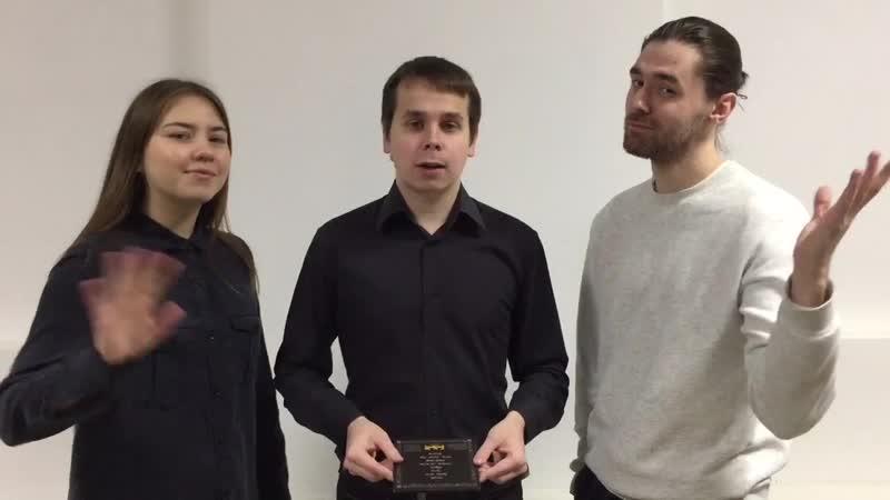 Неизвестный Композитор - приглашение на презентацию альбома в Москве