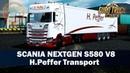 ✅КАК В РЕАЛЕ SCANIA NEXTGEN S580 Transport Euro Truck Simulator 2 1 35✅