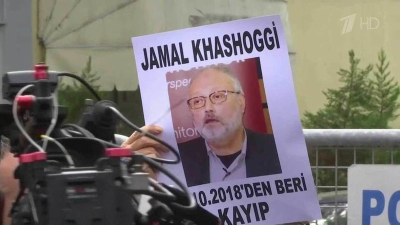 Кисчезновению Джамаля Хошогги вСтамбуле может быть причастен сотрудник разведки Саудовской Аравии