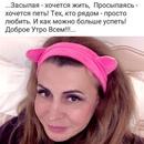 Ирина Агибалова фото #24