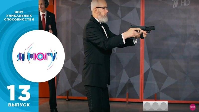 Виталий Крючин. Стрелок-виртуоз.