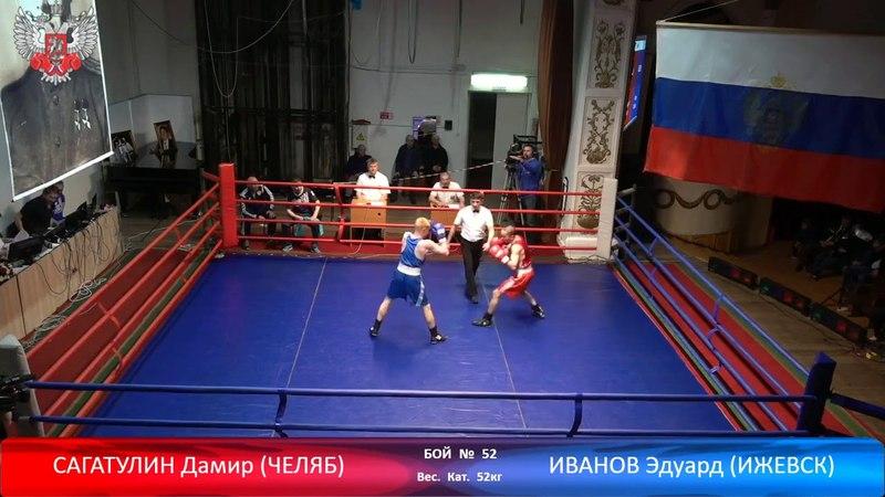 Эдуард Иванов(БК Забияка) vs Д.Сагатулин(Челябинск)
