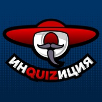 Логотип ИнQUIZиция - Барная викторина Ростова