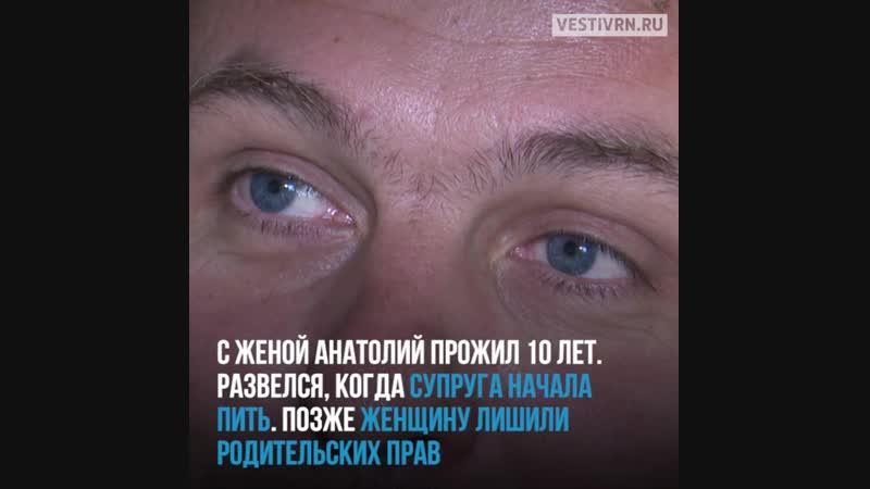 Отец-одиночка воспитывает 7 детей в Воронеже