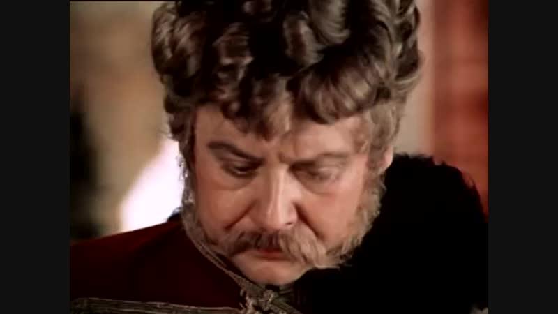 Ах, Водевиль, Водевиль - Гадалка (1979)
