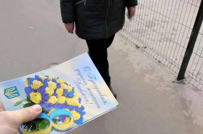 Украинские спецслужбы совершили праздничную диверсию в