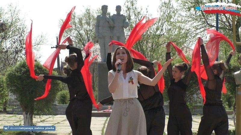 Питерка БЕССМЕРТНЫЙ ПОЛК День Победы со слезами на глазах Саратовская область 9 мая 2018 год