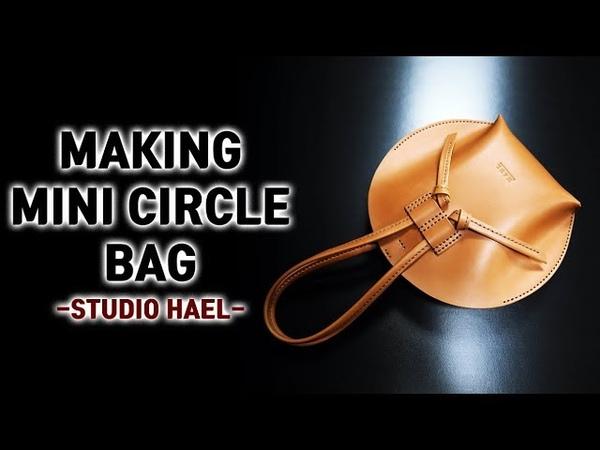 Free PDF patternMaking a mini circle bagLeather craft가죽공예무료패턴미니 서클백 만들기