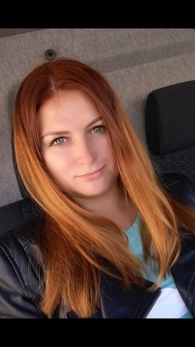 Лена Хотеева