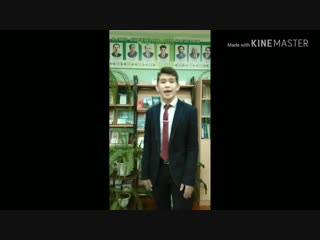 Айткулов Айтуган, ученик 9 класса МОАУ Башкирская гимназия с. Зилаир МР Зилаирский район